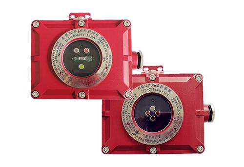 红外火焰探测器